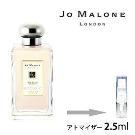ジョーマローン JO MALONE レッドローズ コロン 2.5ml アトマイザー お試し 香水 ユニセックス 人気 ミニ【メール便送料無料】