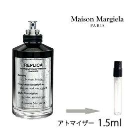 メゾン マルジェラ Maison Margiela レプリカ アクロス サンズ オードパルファム 1.5ml アトマイザー お試し 香水 メンズ レディース ユニセックス 人気 ミニ【メール便送料無料】
