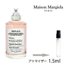 メゾン マルジェラ Maison Margiela レプリカ フラワー マーケット オードトワレ 1.5ml アトマイザー お試し 香水 メンズ レディース ユニセックス 人気 ミニ【メール便送料無料】