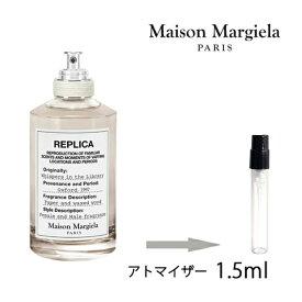 メゾン マルジェラ Maison Margiela ウィスパーインザ ライブラリー オードトワレ 1.5ml アトマイザー お試し 香水 メンズ レディース ユニセックス 人気 ミニ【メール便送料無料】