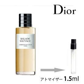 ディオール Diorメゾンクリスチャンディオールバラッド ソヴァージュアトマイザー1.5ml香水 ユニセックス 【メール便送料無料】