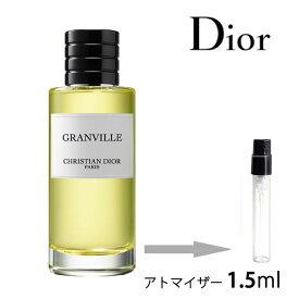 ディオール Diorメゾンクリスチャンディオールグランヴィルのアトマイザー1.5ml香水 ユニセックス 【メール便送料無料】
