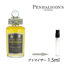 ペンハリガン PENHALIGON`S サルトリアル オードトワレ 1.5ml アトマイザー お試し 香水 メンズ 人気 ミニ【メール便送料無料】