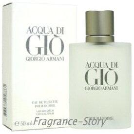 ジョルジオ アルマーニ GIORGIO ARMANI アクア ディ ジオ プールオム 30ml EDT SP fs 【香水 メンズ】【人気】【あす楽】【セール】