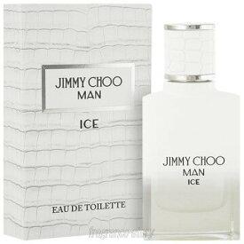 ジミー チュウ JIMMY CHOO ジミー チュウ マン アイス 30ml EDT SP fs 【香水 メンズ】【nasst】【セール】