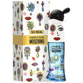 モスキーノ MOSCHINO ソーリアル 30ml EDT SP fs 【香水 レディース】【あす楽】