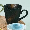 黒彩色吹墨 荒けずりねじり コーヒー碗