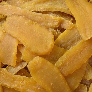 べにはるか 干し芋(ほしいも,干しいも)2kg 国産 茨城県産 送料無料