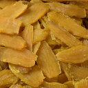 シルクスイート 干し芋(ほしいも,干しいも) 2kg 国産 茨城県産 送料無料
