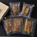 べにはるか 干し芋 ギフト ひだまり 茨城県産 国産 送料無料