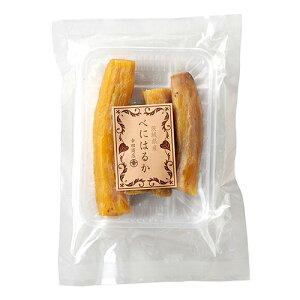 べにはるか丸干し ほしいも(干し芋、干しいも、乾燥芋)600g 数量限定 茨城県産 国産 送料無料