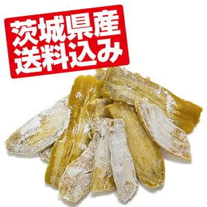 わけあり 干し芋 干しいも 茨城県産 規格外品ほしいも(干しいも、乾燥芋)シロタ 国産 500g ×1袋 送料無料