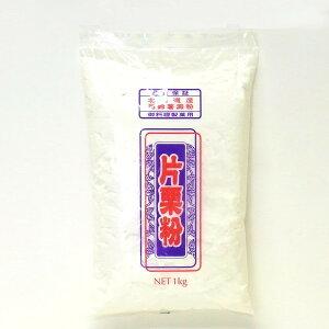 【ケース販売】幸田商店 品質保証 北海道産 馬鈴薯澱粉 御料理製菓用 片栗粉 1kg ×10袋