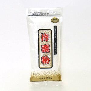 【ケース販売】幸田商店 便利なチャック付 北海道 特産 ばれいしょ 澱粉 100% 片栗粉 200g ×30袋