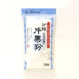 【ケース販売】幸田商店 北海道 中斜里産 とろみが強い 分級 片栗粉 210g ×10袋
