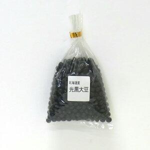 【ケース販売】幸田商店 北海道産 光黒大豆 300g ×10袋