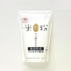 【ケース販売】新鮮ブランド幸田 米粉倶楽部 キメ細やかな 米の粉 新潟県産 コシヒカリ 使用 500g ×10袋