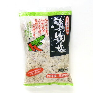 【ケース販売】新鮮ブランド幸田 漬物塩 お料理 お漬物 1kg ×10袋