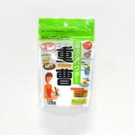 【ケース販売】重曹 120g ×10袋 新鮮ブランド幸田 便利な チャック付き 魔法のパウダー タンサン 食品添加物 炭酸水素ナトリウム