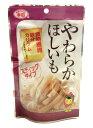 新鮮ブランド幸田 やわらか ほしいも 食物繊維 ビタミンB1 カリウム スティックタイプ 110g ×5袋