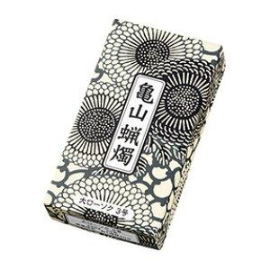 カメヤマ 大ローソク 3号 225g A#204 亀山 供養 仏前 カメヤマ 蝋燭 ろうそく ローソク