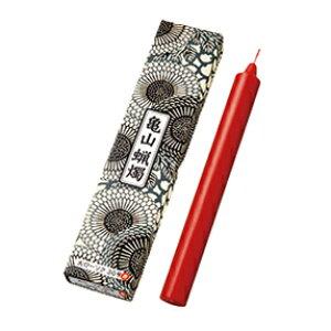 カメヤマ 大ローソク 30号 赤  A#212 亀山 供養 仏前 カメヤマ 蝋燭 ろうそく ローソク