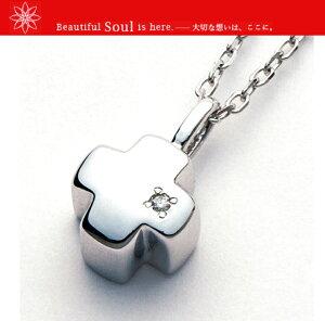 遺骨ペンダント Soul Jewelry ソウルジュエリー グリーククロス シルバー925 遺骨ネックレス