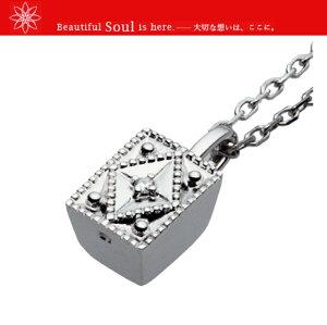 遺骨ペンダント Soul Jewelry ソウルジュエリー クレスト シルバー925