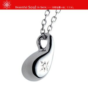 遺骨ペンダント(Soul Jewelry)【ドロップ】シルバー925・ダイヤモンド 高さ17mm×巾13mm 手元供養 遺骨ネックレス ペット供養