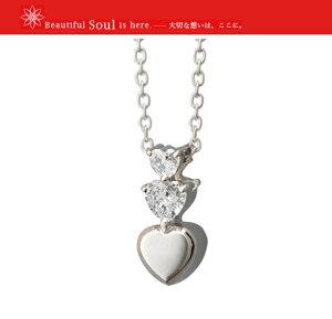 遺骨ペンダント Soul Jewelry ソウルジュエリー プルトワハート シルバー925 スワロフスキー ジルコニア 手元供養 送料無料