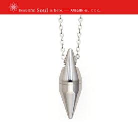遺骨ペンダント Soul Jewelry ソウルジュエリー コクーン シャイン・チタン 手元供養 送料無料