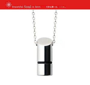 遺骨ペンダント Soul Jewelry ソウルジュエリー バンブー シャイン・チタン 手元供養 送料無料