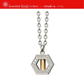 遺骨ペンダント Soul Jewelry ソウルジュエリー ステラ イエロー・チタン 男女向け 手元供養 送料無料