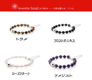 ソウルジュエリー 遺骨ブレスレット 念珠  Soul Jewelry ブレスレット 手元供養 送料無料