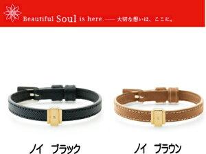 ソウルジュエリー 遺骨ブレスレット Soul Jewelry リストブレス ノイ イエローゴールド 手元供養 送料無料