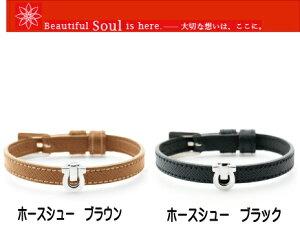 ソウルジュエリー 遺骨ブレスレット Soul Jewelry リストブレス ホースシュー ホワイトゴールド 手元供養 送料無料