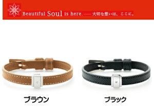 ソウルジュエリー 遺骨ブレスレット Soul Jewelry リストブレス ノイ シルバー 手元供養 送料無料