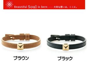 ソウルジュエリー 遺骨ブレスレット Soul Jewelry リストブレス ピラミッド イエローゴールド 手元供養 送料無料