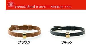 ソウルジュエリー 遺骨ブレスレット Soul Jewelry リストブレス アーチ イエローゴールド 手元供養 送料無料