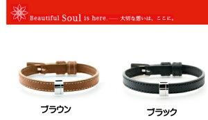 ソウルジュエリー 遺骨ブレスレット Soul Jewelry リストブレス アーチ シルバー 手元供養 送料無料
