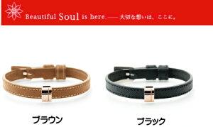 ソウルジュエリー 遺骨ブレスレット Soul Jewelry リストブレス アーチ ローズゴールド 手元供養 送料無料