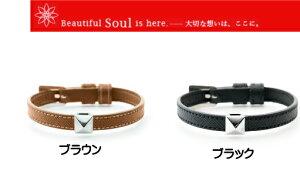 ソウルジュエリー 遺骨ブレスレット Soul Jewelry リストブレス ピラミッド ホワイトゴールド 手元供養 送料無料
