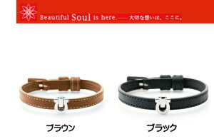 ソウルジュエリー 遺骨ブレスレット Soul Jewelry リストブレス ホースシュー シルバー 手元供養 送料無料