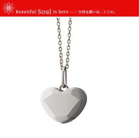 遺骨ペンダント Soul Jewelry ソウルジュエリー フレイア チタン 男女向け 手元供養 送料無料