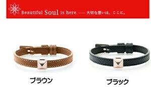 ソウルジュエリー 遺骨ブレスレット Soul Jewelry リストブレス ピラミッド ローズゴールド 手元供養 送料無料