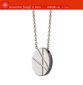 遺骨ペンダント Soul Jewelry ソウルジュエリー アテナ チタン 男女向け 手元供養 送料無料