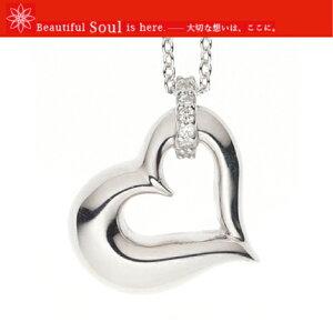 遺骨ペンダント Soul Jewelry ソウルジュエリー オープンハート ホワイトゴールド ダイヤモンド 手元供養 送料無料