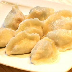 黒和豚肉三鮮餃子   3袋以上買った無料配送 本格的な手作り餃子 冷凍餃子 焼き/煮る どっちでもおいしい 1袋(20個入り)500g
