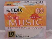 TDK音楽用CDR80分10枚