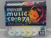 マクセル音楽用CDR74分10枚